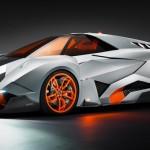 The Egoista Concept from Lamborghini